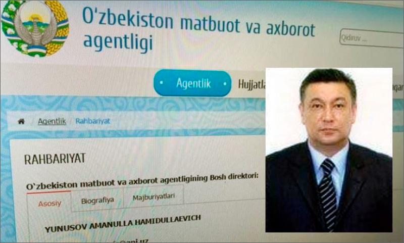 В Узбекистане задержан глава государственного Агентства по печати и информации