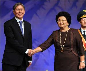 Атамбаев и Отунбаева