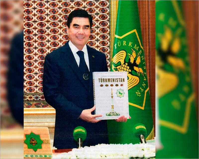 Выборы президента Туркменистана пройдут всередине зимы 2017-ого