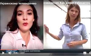 Украина-Ўзбекистон: Кимнинг журналистикаси тўғрисўзроқ?