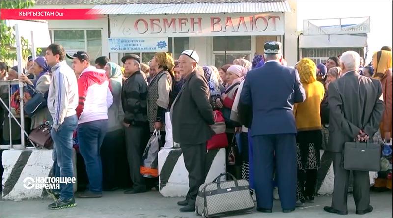 Узбекистан разрешил гражданам Кыргызстана приезжать на свадьбы