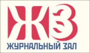 Рассказ Вадима Муратханова