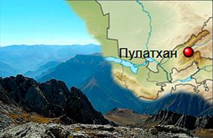 Узбекистан: Плато Пулатхан – это не только «летающие тарелки» и «толпы медведей»