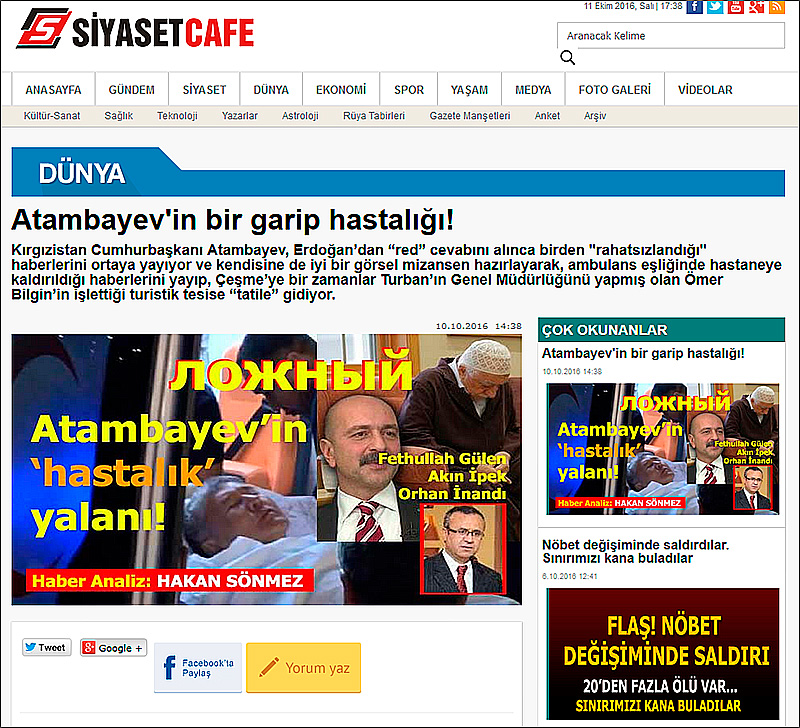 А.Атамбаев посетит Грузию иАрмению софициальным визитом