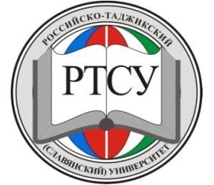 Время «звонить в колокола». Преподаватели Славянского университета в Таджикистане заявляют о нездоровой обстановке в вузе