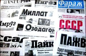 Кризис печатного слова. В Таджикистане один за другим закрываются независимые издания