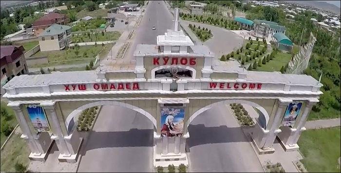 фото город таджикистан куляб