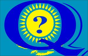 Kazakhstan или Qazaqstan? Буква «Q» как повод для полемики