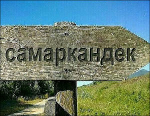 В киргизском Самаркандеке ждут открытия границ с соседями