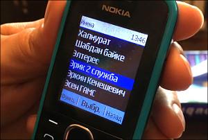 Кыргызстан: Кто и зачем прослушивает правозащитников, устраивает за ними погони и хочет лишить гражданства?
