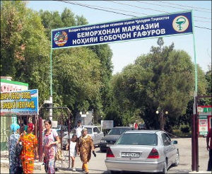 Качественно и доступно. Жители киргизского приграничья лечатся в клиниках Таджикистана