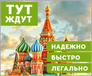 Новые сервисы московского центра «ТутЖдут»: Денежные переводы с баланса мобильного, поиск работы и многое другое