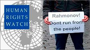 Human Rights Watch призывает партнёров Таджикистана запретить Рахмону мстить родственникам оппозиционеров