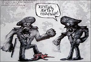 Рисунками против дубинок: Кыргызстанские художники рассказали о пытках