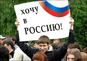 Переселенцы в России: Вернувшиеся домой или непрошеные гости?