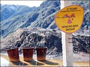 В ожидании захоронения. Урановые хвостохранилища в Таджикистане ставят под удар здоровье людей
