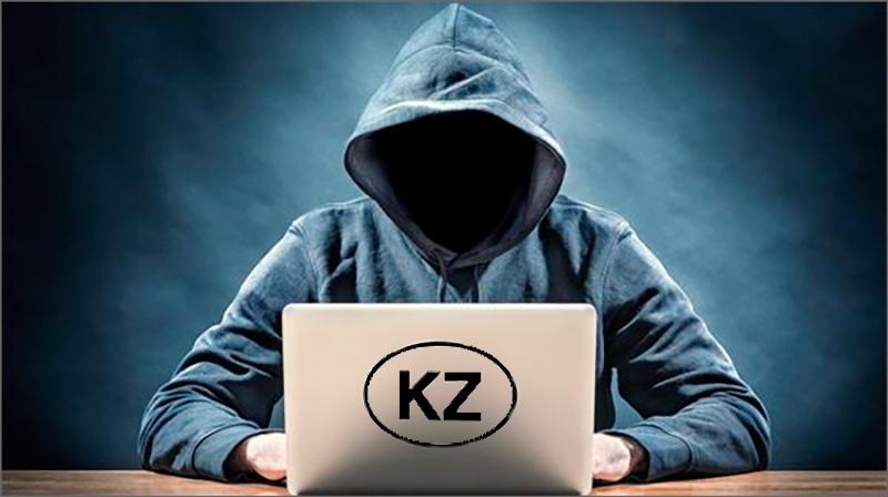 Казахстан: Генпрокуратура готова принимать от населения анонимные доносы