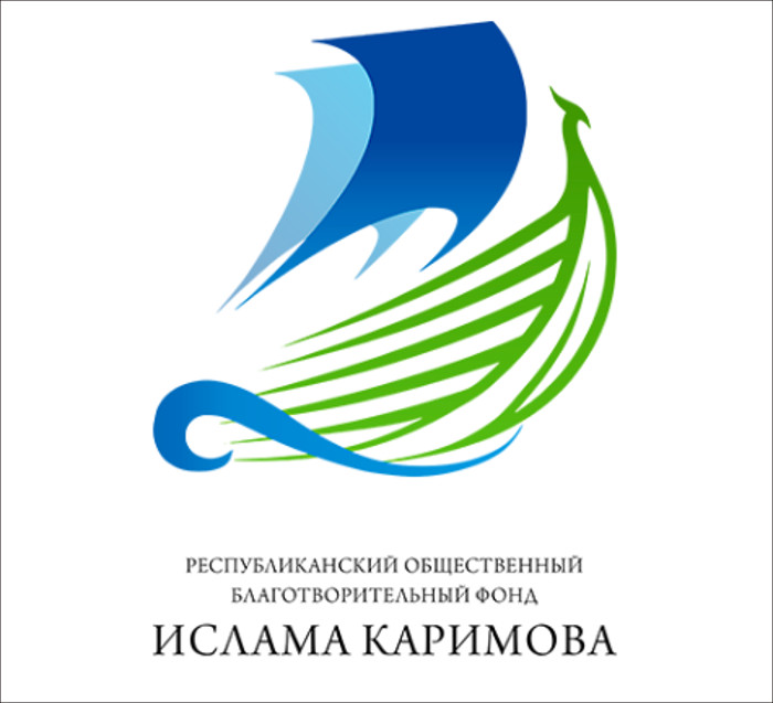 Узбекистан: Фонд имени Ислама Каримова объявил отбор молодых талантов для обучения за рубежом