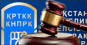 Суд упразднил крупнейшее независимое профсоюзное объединение Казахстана