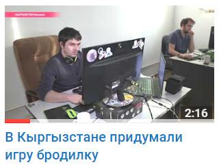 Видео Ферганы на Youtube