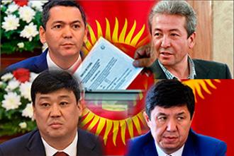 Кто станет президентом Кыргызстана в случае досрочных выборов?