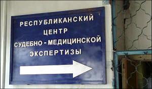 Мертвые все стерпят? В каких условиях работают судмедэксперты в Киргизии