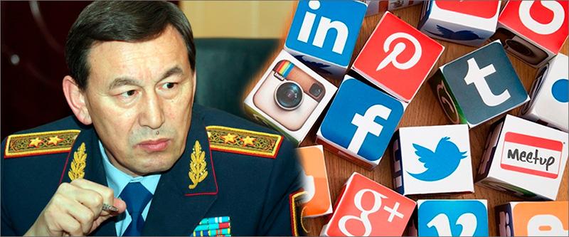 социальные сети казахстана знакомства