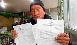 Узбекистан: Мошенникам - тюремные нары, их жертвам - шиш?