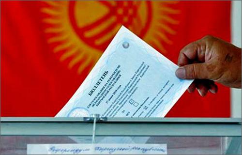Выборы президента Кыргызстана состоятся 19ноября этого 2017