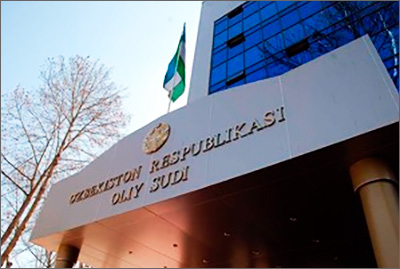 ВУзбекистане объединят верховный, арбитражный ивоенный суды