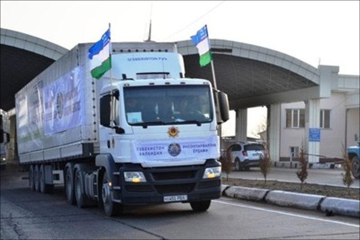 Узбекистан отправил гуманитарную помощь Таджикистану
