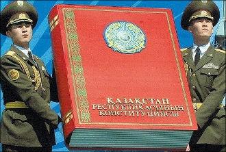 Казахстан: Мы говорим Конституция, подразумеваем — Назарбаев