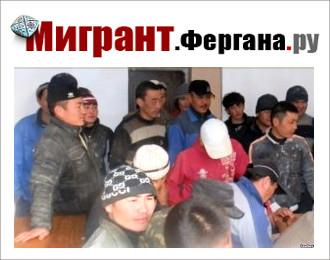 Обращение к президенту Атамбаеву: В России работодатели «кинули» кыргызстанцев на 17 млн рублей