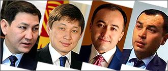 Кадры из «дореволюционного» прошлого: На кого опирается президент Кыргызстана Алмазбек Атамбаев