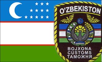 Виртуальная приемная «Ферганы». На таможенном посту Узбекистана можно потерять микроволновку, но приобрести пистолет