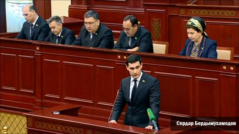 Туркменистан: Сын президента Сердар Бердымухамедов возглавил парламентский комитет