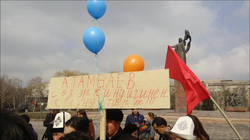 ГУВД: Перекрыв проезжую часть, участники марша нарушили публичный порядок