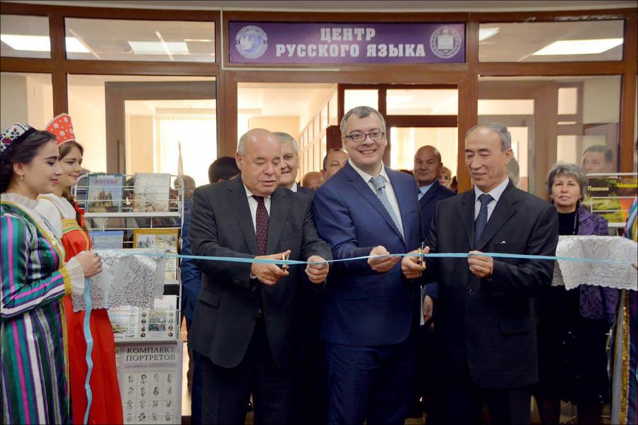 Узбекистан: В одном из лучших ташкентских университетов открылся Центр русского языка