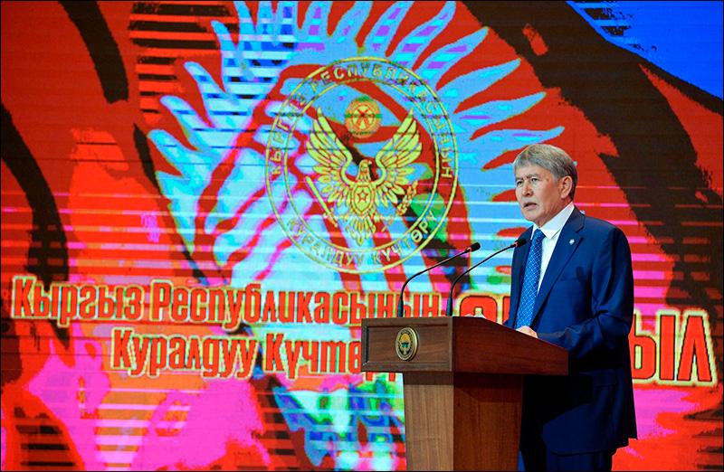 Выборы президента в Кыргызстане состоятся 15 октября 2017 года
