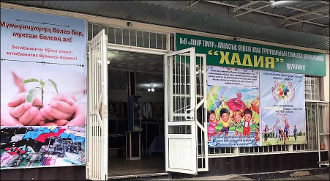 «Хадия» раздает подарки. В киргизском Оше открылся бесплатный магазин для малоимущих