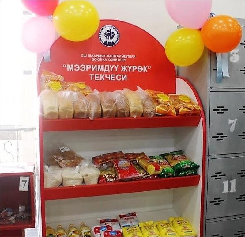 Хадия» раздает подарки. В киргизском Оше открылся бесплатный магазин ... 528531553f3
