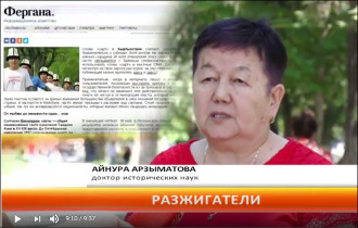 Kyrgyzstan major TV channel: Block Fergana and journalist Ulugbek Babakulov is enemy of people