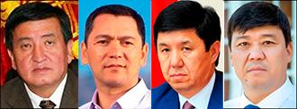 Президентские выборы в Кыргызстане: Чего ждать от победителя