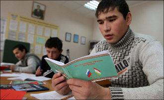Российские эксперты: Неинтегрированных мигрантов не бывает