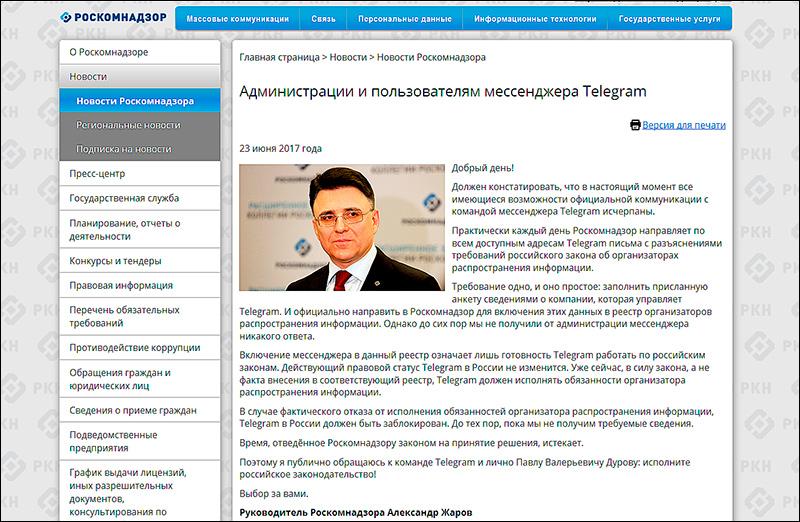 telegram знакомства в узбекистане