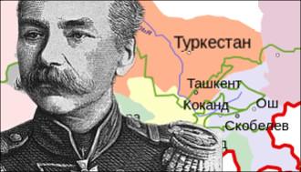 День в истории: Ровно сто пятьдесят лет назад было образовано Туркестанское генерал-губернаторство