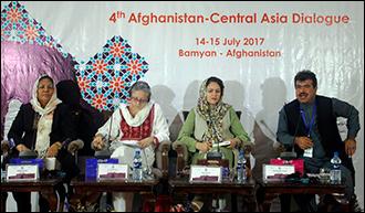 Проблемы и перспективы отношений между Афганистаном и Центральной Азией: к основным итогам международной конференции