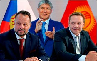Liglass без прикрас: Кыргызстан рассчитывает на банкрота