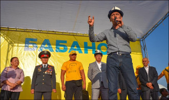 Rotten method: Kyrgyzstan actively discusses the ethnicity of the presidential candidate?