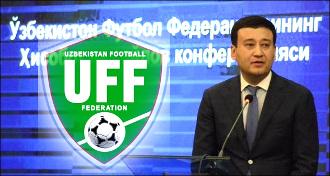 Узбекистан: Государственная футбольная федерация закрытого режима